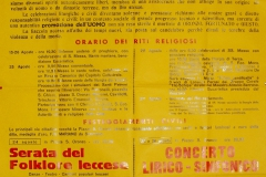 3 ING. GIANNI CARLUCCIO - TIP. BUTTAZZO - S. ORONZO (1978)
