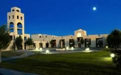 Seminario Lecce