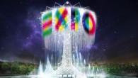 R600x__expo